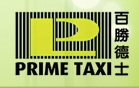 Prime Taxi Singapore